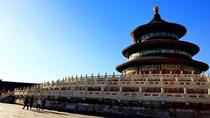 2 Days Private Shanghai Beijing Tour by Bullet Train Without Hotel (No shopping), Beijing, Shopping ...