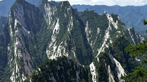 3-Day Xi'an Private Tour including Mt Huashan and Airport Transfer, Xian, Multi-day Tours