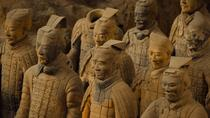 4-Hour Private Xian Tour to Terracotta Warriors, Xian, Half-day Tours