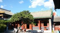 5 Days Beijing Private Tour Combo Package, Beijing, Private Sightseeing Tours