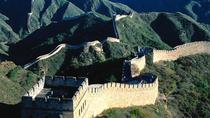 7 Days Beijing Xian Shanghai Join-in Tour by Flight, Beijing, Multi-day Tours