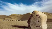 7 Days Private Dunhuang & Xinjiang Tour, Lanzhou, Private Sightseeing Tours