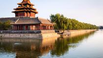 Flexible Xian Day Tour from Guangzhou by Round-way Air, Guangzhou, Air Tours
