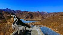 Half Day Huanghuacheng Great Wall Private Tour, Beijing, Half-day Tours