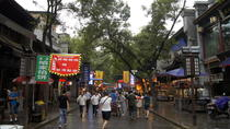 Impressive Xian Downtown Tour with Driver and Guide, Xian, Day Trips