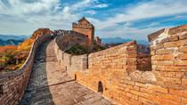 One Day Badaling Great Wall and Dingling Tomb Day Tour (No shopping), Beijing, Shopping Tours