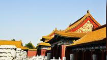One Day Forbidden City and Mutianyu Great Wall (No shopping), Beijing, Shopping Tours