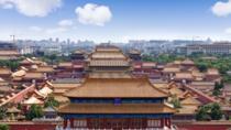 One Day Forbidden City and Mutianyu Great Wall (No shopping), Beijing, Shopping Tours
