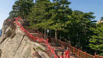 One Day Mt Huashan Private Tour by Bullet Train, Xian, Private Sightseeing Tours