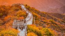 One Day Mutianyu Great Wall and Changling Tomb Tour (No shopping), Beijing, Shopping Tours