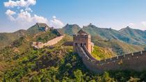 One Day Mutianyu Great Wall and Changling Tomb Tour (No shopping), Beijing, Shopping Tours