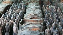 Private Xian Highlight Tour: 6 Hours Terracotta Warriors and Local Snack, Xian, Cultural Tours