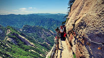 Private Xian Mt Huashan Adventure Tour: Explore in Your Own Way, Xian, 4WD, ATV & Off-Road Tours