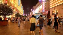 Shanghai City Day Tour, Shanghai, Day Trips