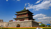 Xi'an Highlights Day Tour, Xian, Full-day Tours