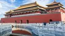 Beijing Forbidden City tickets, Beijing, Attraction Tickets