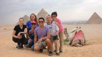 3-Day Tour around Cairo and to Alexandria from Cairo, Cairo, Multi-day Tours