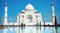 Same Day Taj Mahal Trip from Jaipur, Jaipur, Day Trips