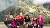 Private 2 Day Inca Trail to Machu Picchu, Cusco, Day Trips