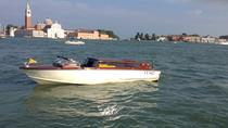 Private Tour: Saint Mark's Square View from Saint George's Island, Venice, Private Sightseeing Tours