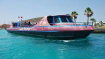 3-Hour Glass Boat Trip with Transfers, Hurghada