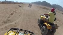 5-stündige Quad-Safari in Hurghada, Hurghada, 4WD, ATV & Off-Road Tours