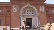 Day Tour of Egyptian Museum, Old Cairo and Khan El Khalili Bazaar in Cairo, Cairo, City Tours