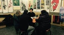 Feng Shui Consulting and Study Class in Beijing, Beijing, Cultural Tours