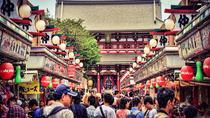 Hello Tokyo Walking Tour: Meiji Jingu, Senso-ji and Harajuku, Tokyo