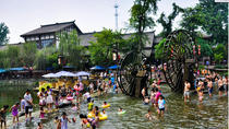 1 Day Chengdu Downtown Tour, Chengdu, Private Sightseeing Tours