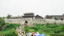 1 Day Private Tour in Guiyang: Qingyan Ancient Town, Huaxi Park and Jiaxiu Pavillion, Guiyang,...