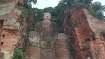 1 Day Private Tour of Leshan Giant Buddha Via Bullet Train, Chengdu, Private Day Trips