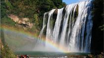 Huangguoshu Waterfall and Dragon Palace private guided tour from Guiyang, Guiyang, Private ...