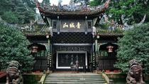 Private 2-Day Dujiangyan Tour, Chengdu, Custom Private Tours