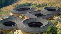 Private Full-Day Fujian Hakka Tulou and Cultural Trip from Xiamen, Xiamen, Day Trips