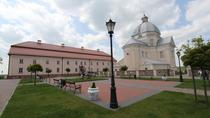 Day Trip to South Lithuania: Discover Dzukija County from Vilnius, Vilnius, Full-day Tours