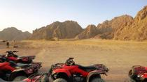 Quad Bike Safari in Luxor, Luxor