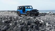 Off-Raoding Big Island, Big Island of Hawaii, 4WD, ATV & Off-Road Tours
