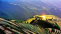 Bus Tour: Longji Rice Terraces and Local Minority Village Tour, 桂林