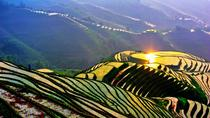 Full-Day Bus Tour: Longji Rice Terraces and Local Minority Villages, Guilin, Bus & Minivan Tours