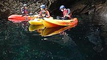 Connemara Sea Kayaking Adventure along the Wild Atlantic Way, Western Ireland, Kayaking & Canoeing