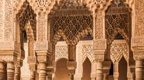 Alhambra Small-Group Night Tour in Granada, Granada, Night Tours