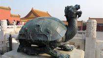 5 Days Beijing and Xian Tour by bullet train, Xian, Multi-day Tours