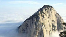Private Full -Day Mt. Huashan Hiking Tour from X'ian, Xian, Private Sightseeing Tours