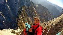 Private Full -Day Mt. Huashan Hiking Tour from X'ian, Xian, Private Day Trips