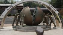 Korean War History Tour: DMZ, Seodaemun Museum, War Memorial, Seoul, Hop-on Hop-off Tours