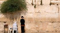Jerusalem and Bethlehem Combined Private Tour : Half Day Jerusalem and Half Day Bethlehem , ...