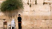 Private Full-Day Tour of Jerusalem and Bethlehem, Jerusalem, City Tours