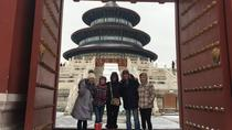 2-Hour Temple of Heaven Private Walking Tour, Beijing, Private Sightseeing Tours