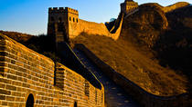 3-Day Essence of Beijing Private Tour: UNESCO World Heritage Sites, Beijing